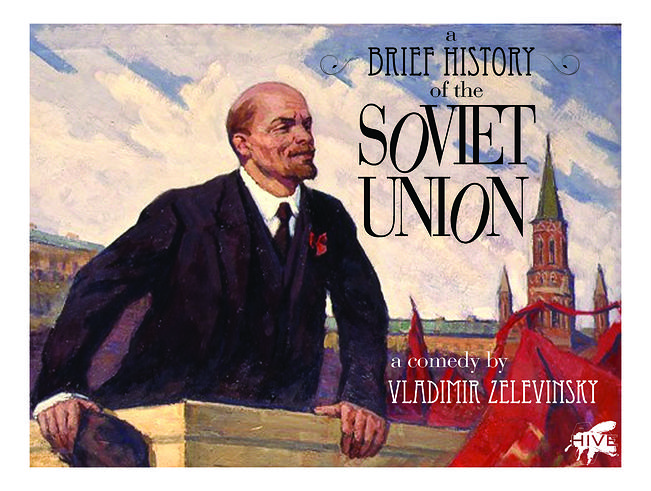 """""""A Brief History of the Soviet Union"""""""
