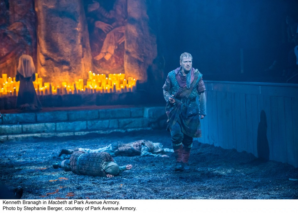 Macbeth at The Park Avenue Armory