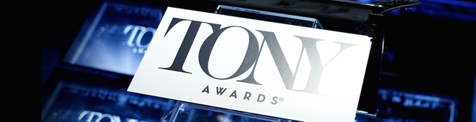 Wanna Go to the Tonys? Here's Your Chance
