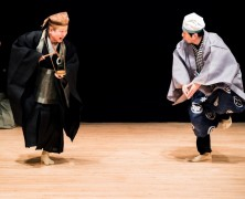 A Night of Kyogen with Mansaku Nomura