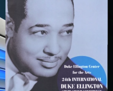 Duke Ellington Study Conference Attracts Record Numbers