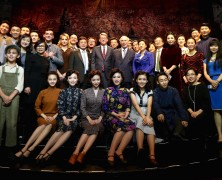 Shimmer – New Musical About WWII Jews in Shanghai