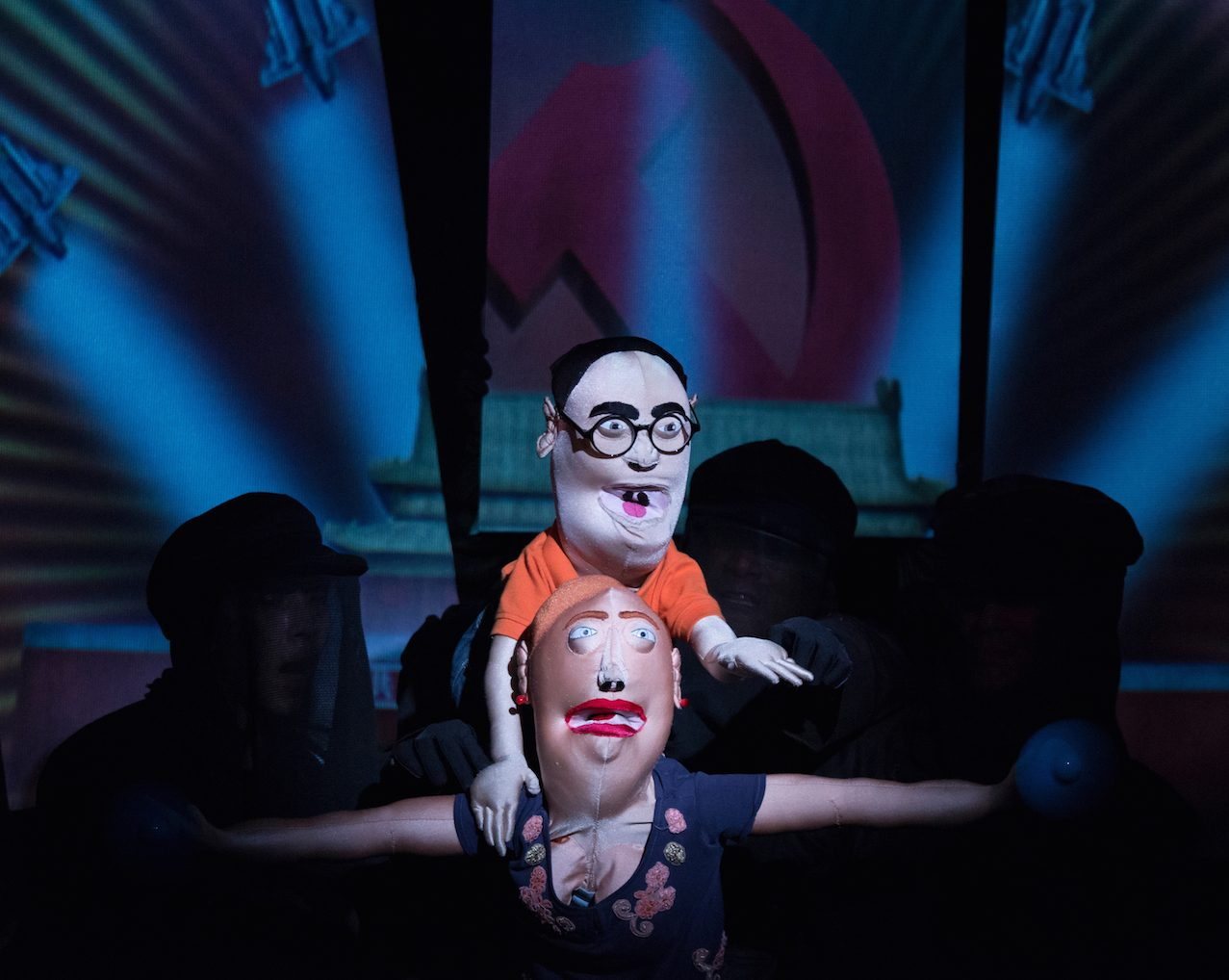 Made in China: Adult Puppet Adventure
