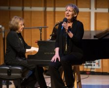 Bound For Broadway – Series at Merkin Hall