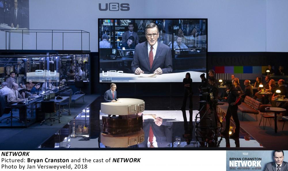 'Network' Screams