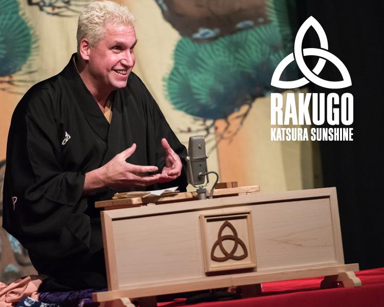 Reading the Wind: 'Katsura Sunshine's Rakugo'