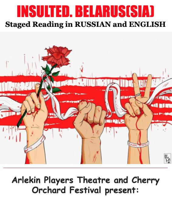 Today's Theatre Talk