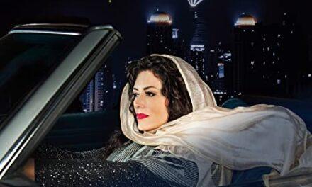 Mandy Barnett 'Every Star Above'